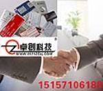 浙江杭州余杭卓创标牌设备有限公司