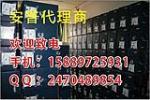 深圳邦德远线缆有限公司