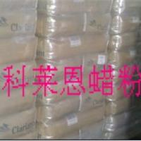 广州市益瑞新材料有限公司