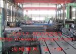 河北省泊头市海峰机械制造有限公司