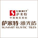 广东萨米特陶瓷有限公司