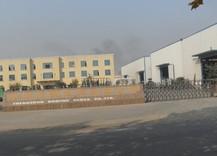 郑州大明玻璃有限公司