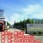 上海金山经纬化工有限公司