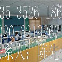 广州东江物流有限公司