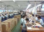 温州市龙湾奇帆电器厂