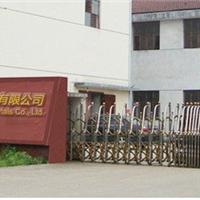 苏州浩凯金属材料有限公司