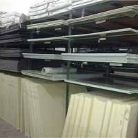 东莞市惠仕达塑胶材料有限公司