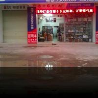 深圳市百明丰五金建材有限公司