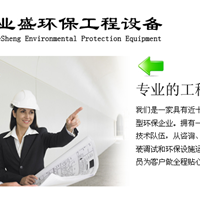 广东佛山南海新业盛螺旋风管通风设备有限公司