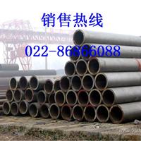 天津华鑫通汇钢铁贸易有限公司