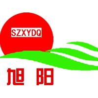 深圳市旭阳电器有限公司