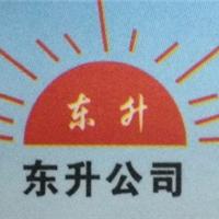 苏州东升地坪材料有限公司