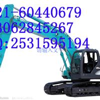 上海天瑞神钢挖掘机配件有限公司