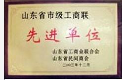 宁津县恒丰温控设备厂