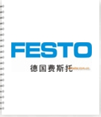 福州蓝宏自动化设备有限公司