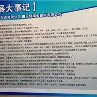宜兴凯华陶瓷有限公司南京办事处