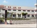 上海尚代电器设备有限公司