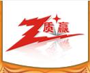 郑州市质赢交通设施有限公司