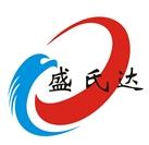 深圳市东氏达塑胶材料有限公司