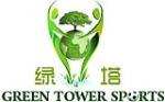 广州绿塔康体设施有限公司(市场扩展部)