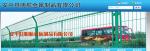 河北省安平县明航金属制品有限公司