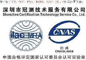 供应C-TICK澳大利亚强制性认证