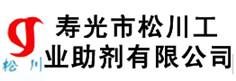 山东寿光松川工业助剂有限公司