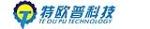 深圳市特欧普科技有限公司