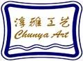 杭州淳雅家具工艺有限公司