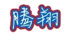 苏州市吴中区长桥腾翔家具经营部