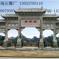 嘉祥祥瑞石雕厂