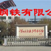河北兴华钢铁有限公司