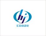 广州汇巨自动化设备有限公司