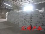 灵寿县汇祥建材厂