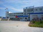 华北生态环保化工有限公司