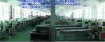 佛山市禅城区新科力机械设备厂