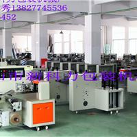 供应铝材料包装机械