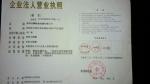 郑州双狮粮油机械有限公司