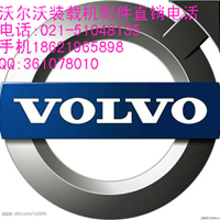 上海欣瑞工程机械设备有限公司