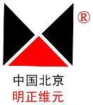 北京明正维元电机技术有限公司