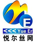 安平县悦尔丝网制品有限公司