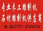 广西真牛商贸有限责任公司