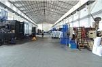 东莞市横沥鹏威达塑胶制品厂