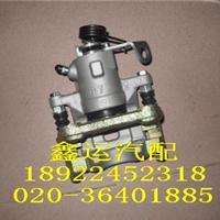 广州市鑫运汽车配件有限公司