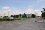 广州市陆欧实业有限公司