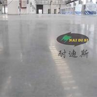 广州市耐迪涂料有限公司