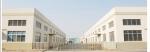 中国东营斯泰普力高新建材有限公司