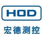 深圳市宏德测控技术有限公司