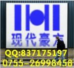 深圳市现代豪方科技仪器仪表科技有限公司