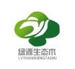 临沂绿源生态木塑有限公司